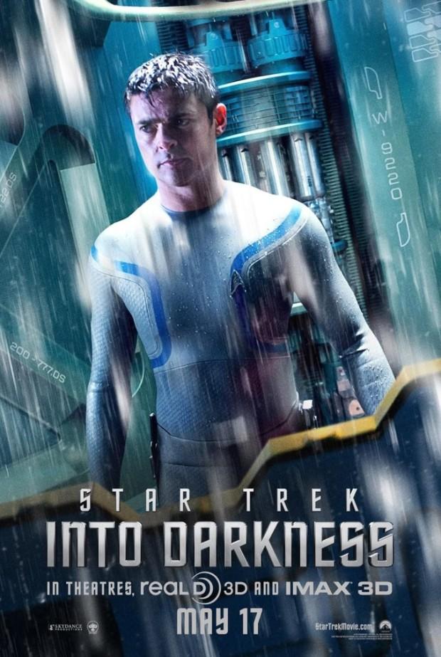 Star Trek Into Darkness McCoy  2