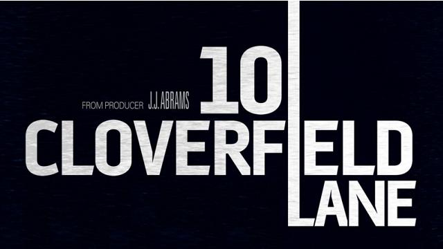 10 Cloverfield Lane title card